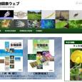 生物図表ウェブは、中学校・高等学校向けの問題集等の図書教材の出版事業を行っている浜島書店が運営する高校生物資料サイトです。