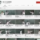 細川JPの高校物理